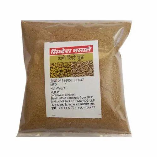 Siddesh Organic Coriander Cumin Powder, Packaging Size: 95 g