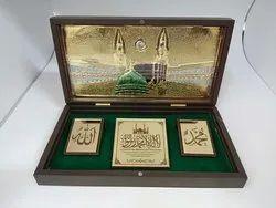 Makka Madina Gold Plated Photo Frame Box