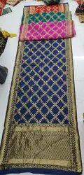 Designer Silk Printed Dupatta Fabric