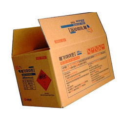 Corrugated Paper Printed Packaging Box