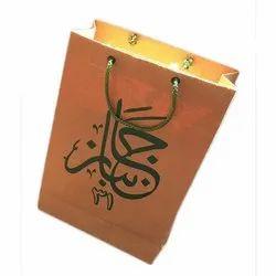 Yellow Rope Handle Paper Bag, Capacity: 5-8 kg, Packaging Type: Plastic Packet