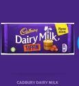 Cadbury Dairy Milk Tiffin Chocolate