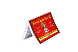 Books & Diaries Printing Services, Size: 20 X 30 Inch Sheet