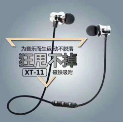 Bluetooth Megnet Earphone