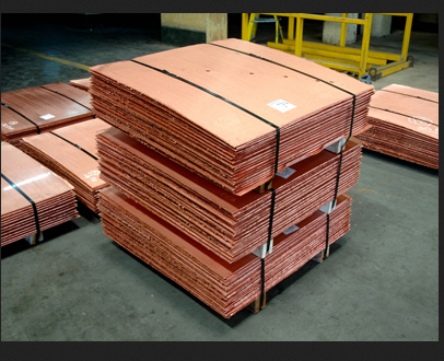 Copper Cathode - View Specifications & Details of Copper Cathodes by
