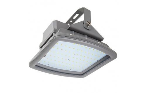 Ceramic LED Explosion Proof Lights, Rs 29950 /piece A B John Industrial  Innovations | ID: 14663137862