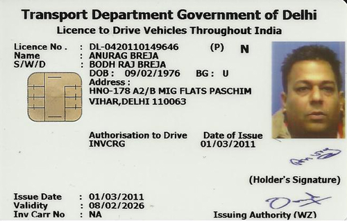 Licenses Katiwal Driving Services Sonipat Consultantc In 19594523812 Id Enterprises