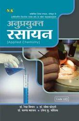 Neelkanth Publishers Applied Chemistry