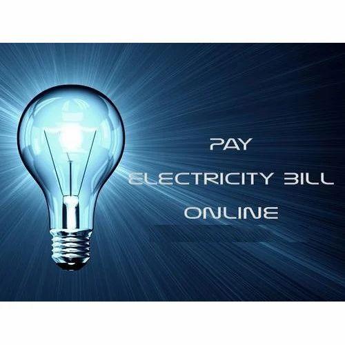 Electricity Bill Payment Service, इलेक्ट्रिसिटी बिल