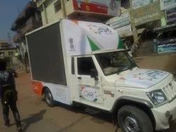 8 Hours Digital Advertising Services On Truck
