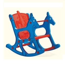 Kids Jungle Plastic Rocker