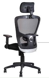High Back Mesh Office Executive Chair