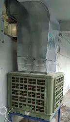 Multispeed Air cooler
