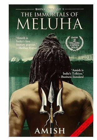 Shiva Trilogy Full Book Pdf