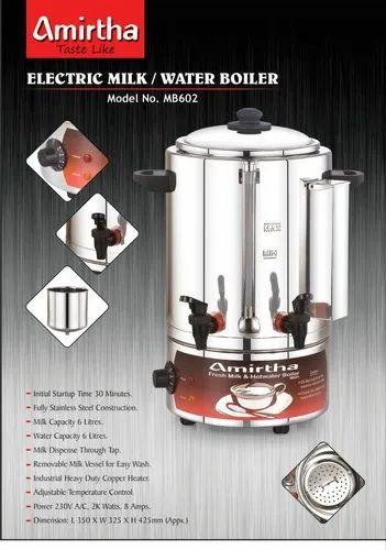 Electric Hot Milk URN