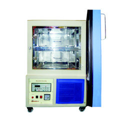 U-Tech Blood Bank Refrigerator