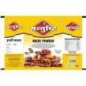 Santushti Organic Turmeric Powder