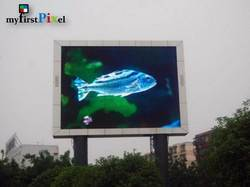 P10 Outdoor LED Advertising Display Screen