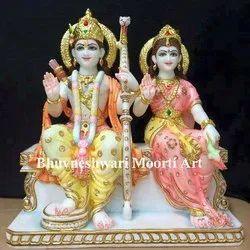 White Marble Sita Ram Statue