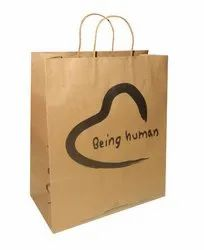 Being Human Style Brown Kraft Paper Bags With Print - 10x4x12 Inches