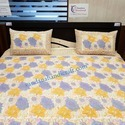 Multi Coloured Printed Bedsheet