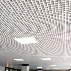 Aluminum Open Cell Ceiling System