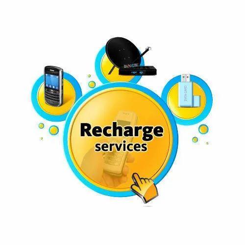 Recharge Software & Websites