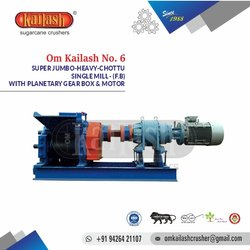 Sugarcane Crusher No.6 Super Jumbo With Planetary Gear Box & Motor