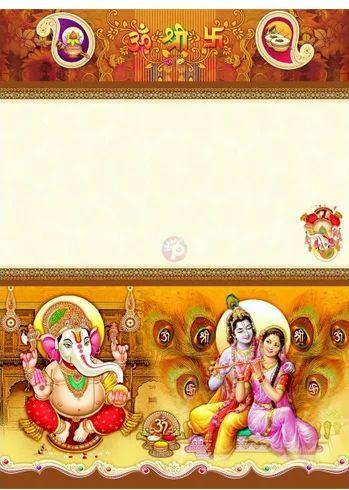Light Yellow Hindu Wedding Invitation Card Pt91302 Rs 3 06 Piece