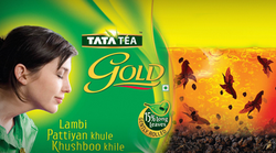 marketing mix of tata tea The marketing mix helps you define the marketing elements for successfully positioning your market offer one of the best-known models is the 4ps of marketing, which helps you define your marketing options in terms of product, place, price, and promotion.