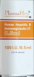 Human Hepatitis B Immunoglobulin Injection I.P., Packaging Size: 0.5mL