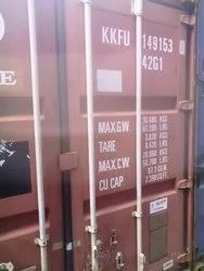 40'GP Used Shipping Containers