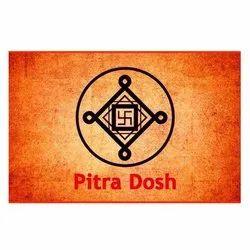 Pitra Dosha Analysis Report, Age: 18+, At Present