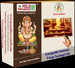 Sri Maha Ganapathi Homam Samagri Kit