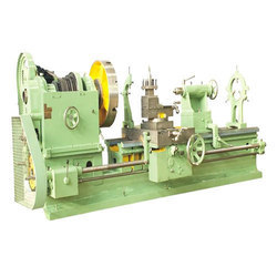 Horizontal Lathe Machines