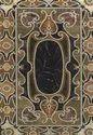 Black Marble Inlay Table Top Pietra Dura Home And Garden Decor