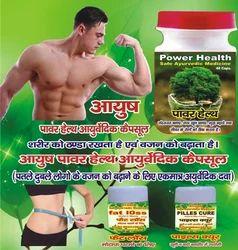 Male ayush Weight Gaine Capsule, Box 40 Capsule