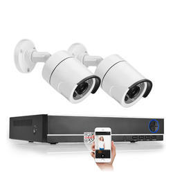 CCTV Security System Kit 2 Camera