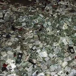 Mobile Phone Scrap le Mobile Phone Scrap, for Android, Development Platforms: Android