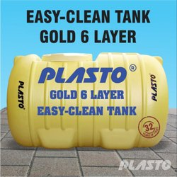 Plasto Six Layer Tank