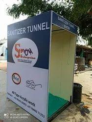 Senitizer tunnel