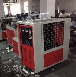 Automatic Paper Cup And Glass Making Machine