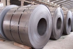 Essar Hot Rolled Coils