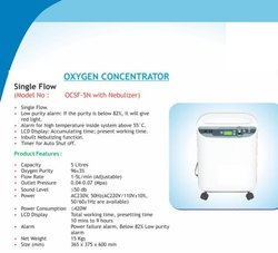 ocsf - 5n5lpm氧气浓缩器