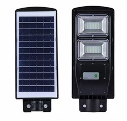 Solar Light-40W