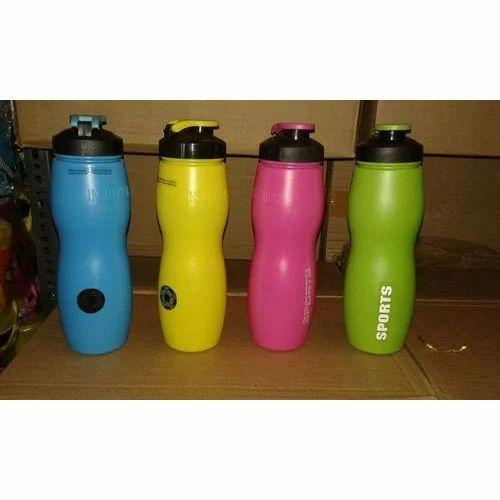 Sports Sipper Bottle: Ocean Insulated Sports Sipper