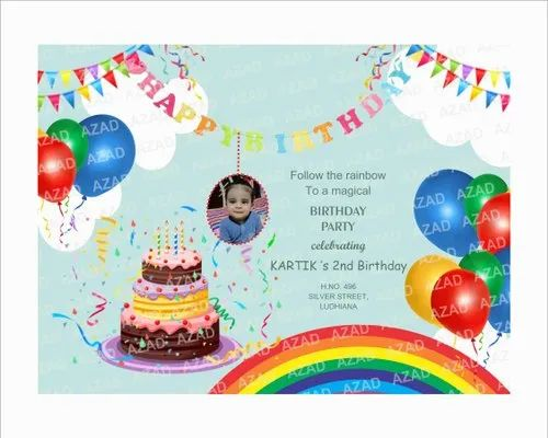 Multicolor Hard Copy & Social Media WHATSAPP INVITATION CARD FOR BIRTHDAY