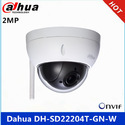 DAHUA WIRELESS CAMERA