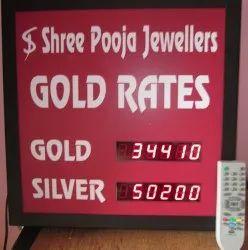 Graphics 7 Segment Gold Rate Board