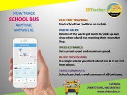 Vehicle Tracking Systems In Patna व्हीकल ट्रैकिंग सिस्टम